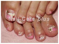 Nail Care plus
