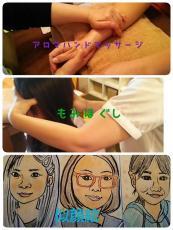 雑貨屋 slow life R-stage