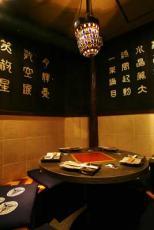 北海道ダイニング 小樽食堂 安城店