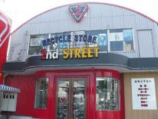 2nd STREET(セカンドストリート)岡崎店