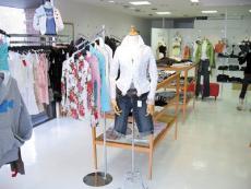 Boutique KAZU