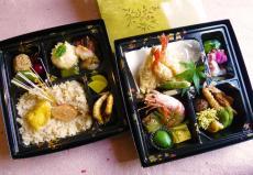 日本料理 庄庵