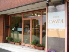 美容室 CREA