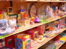 Kids Goods 宝島 西尾店