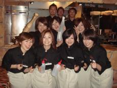 鉄板DINING DaDa ・龍