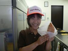 あげパン専門店 Pan de Pon(パンデポン)