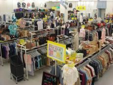 古着の買取・販売のリサイクルショップ キングファミリー 岡崎南公園店