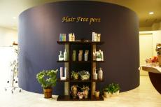 Hair Freeport