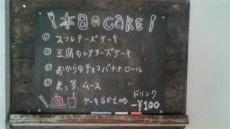 cafe casitaのよこ