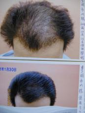 Cool hair(縮毛矯正専門)