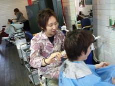 Hair Factory ZERO