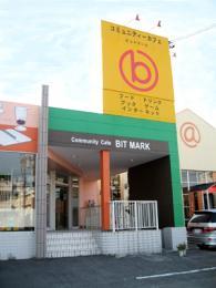 コミュニティカフェ BIT MARK(ビットマーク)