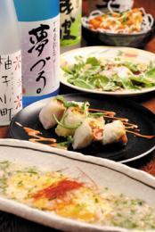 酒々菜々 創作居酒屋 Red Onion(レッドオニオン)