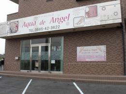 ネイルサロン Aqua de Angel (アクアドエンジェル)