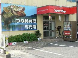 Hemu Shop(ヘム ショップ)