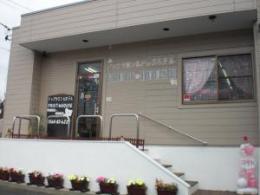 Dog Salon FRUIT HOUSE(フルーツハウス)