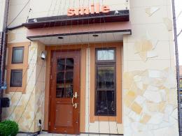 Smile(スマイル)