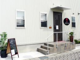漂香茶館(ヒョウコウチャカン)