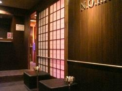 NOIR 豊田店
