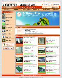 工業用シートの通販サイトE−Sheet Pro