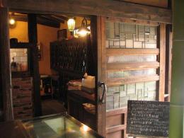 レストラン&ワイン 温古舎