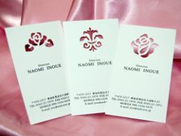 名刺・名刺作成・名刺印刷・名刺デザイン デザイン名刺の名刺広芸