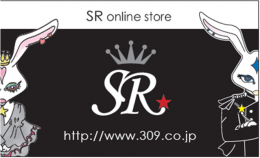 SR online store