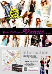 Girls Collection Venus