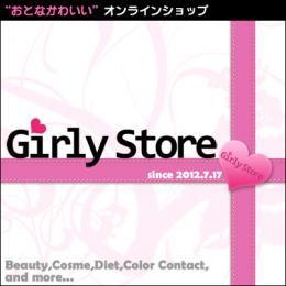 Girly Store