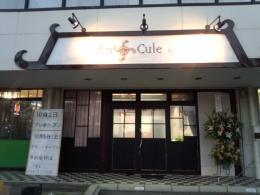 An・cule by Ni-Na