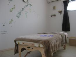 アロマテラピー教室&サロン AROMA LEASE