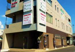ビューティー整体サロン スマイルスタイル安城駅前店