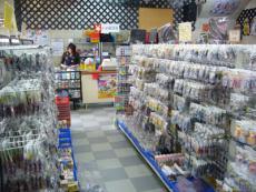トレジャーカプセル西尾店