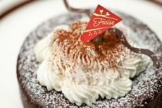 とろけるチーズケーキ Fraise(フレーズ)安城工房