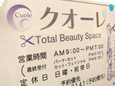 Total Beauty Space Salon Cuole(クオーレ)